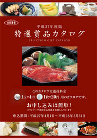 catalog_fan27_01.jpg