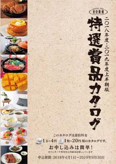 catalog_fan30_01.jpg